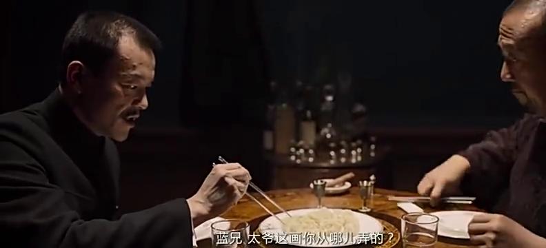 邪不压正:姜文廖凡吃饺子,句句都是算计,眼神全是戏,太精彩