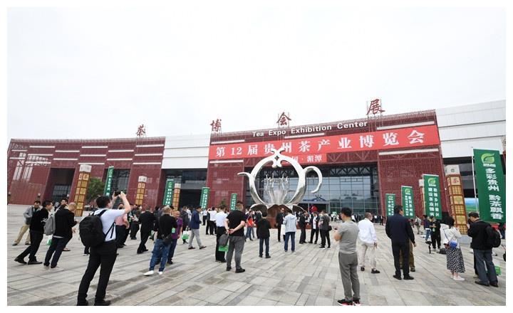观茶海、论茶道、谋茶业 第12届贵州省茶产业博览会开幕