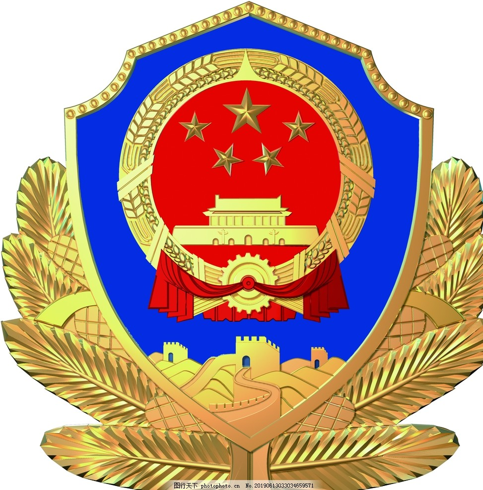 北湖公安:破获一起非法拘禁案乐城解救4名受害者