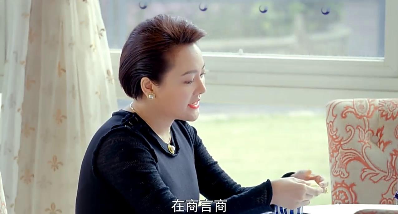 辛迪找到林雪芳问清事情原因,非常生气,他们会怎样做?