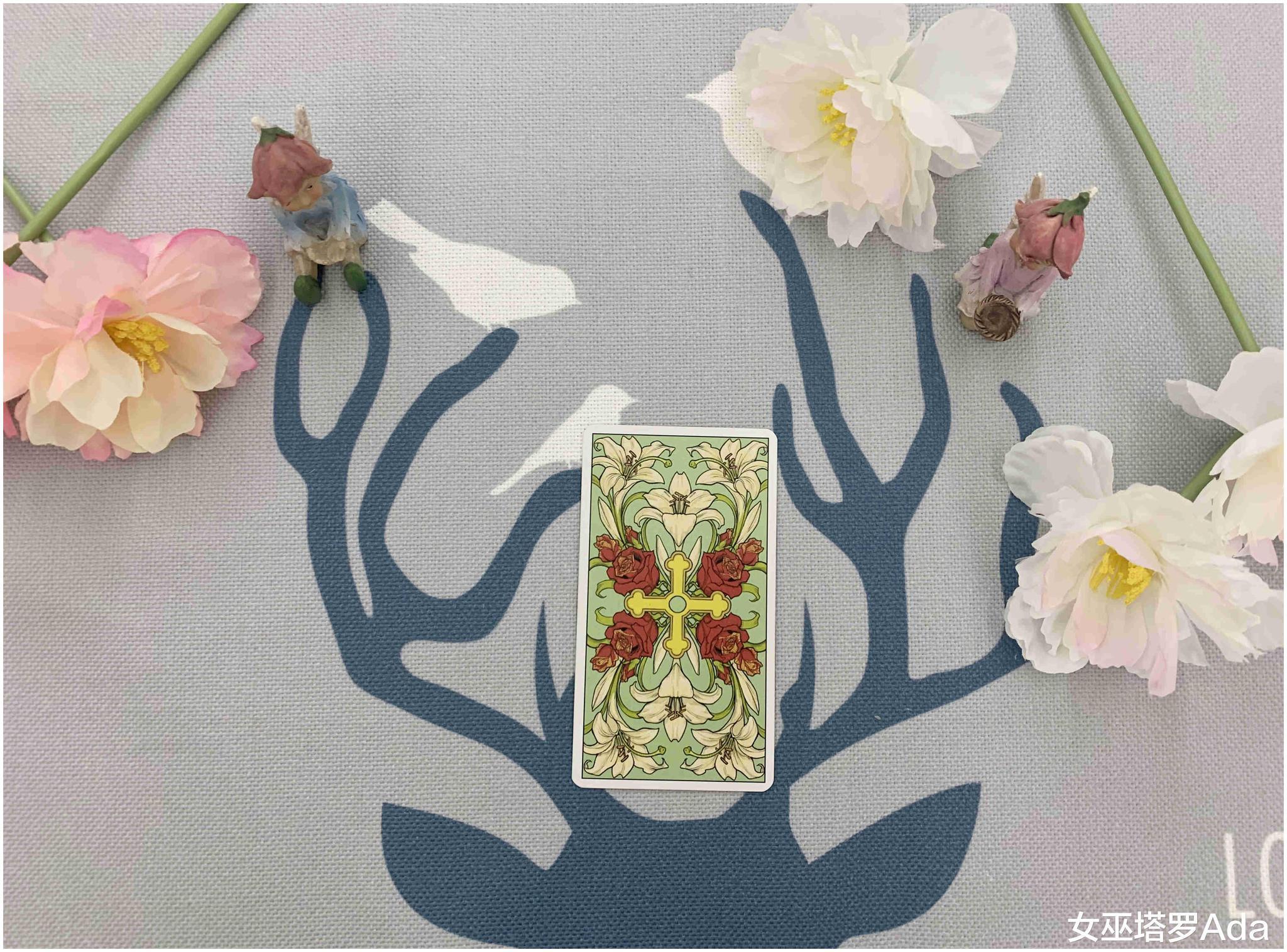 女巫塔罗,水瓶座周运势(11.2-11.8):感情遇瓶颈,趁虚而入
