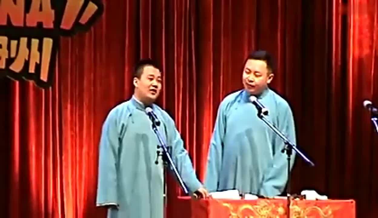郭麒麟闫鹤翔爆笑相声,闫鹤翔比郭麒麟大12岁竟然同班同学