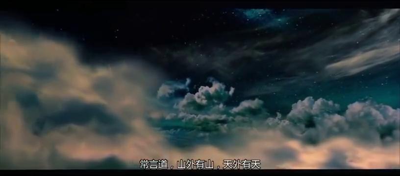 蜀山传:修炼法术为了参透天地间永恒的奥秘,达到天人合一的境界