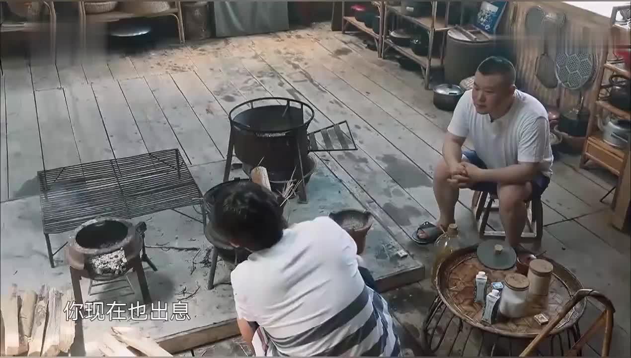 """向往的生活:岳云鹏爆料自己真名叫""""岳龙刚"""",真名好刚!"""