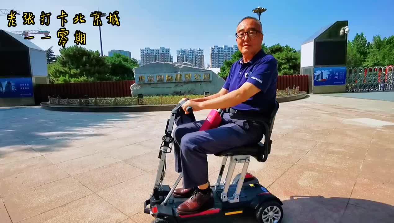 老张邂逅北京国际雕塑公园 感受到文化的启迪 雕塑艺术品繁多