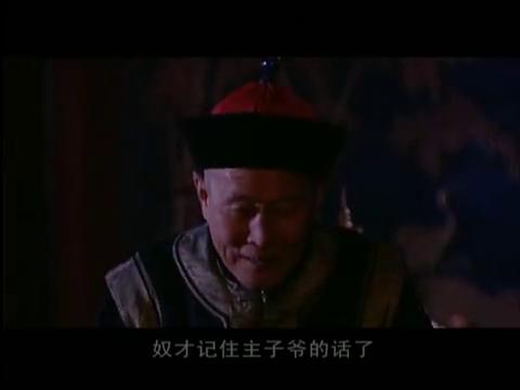 赵公公来马厩看看汗血宝马怎么样了。