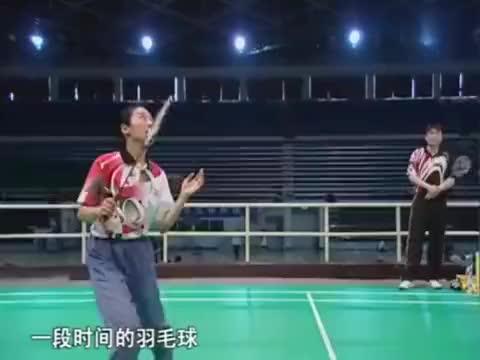 专家把脉:后场正手吊球如何挥拍、如何发力,赵剑华教练指点迷津