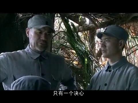 孤军英雄:车道宽不知郑明仁是否已看到自己的电报,一时无措