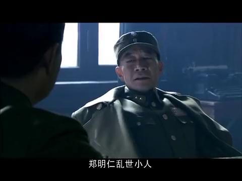 孤军英雄:郝俊杰觉得郑明仁学三国演义学乱了