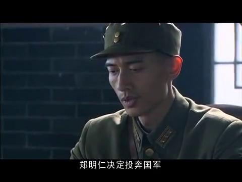 孤军英雄:曾逞把郑明仁的话传给左玉坤,俩人决心告诉车道宽