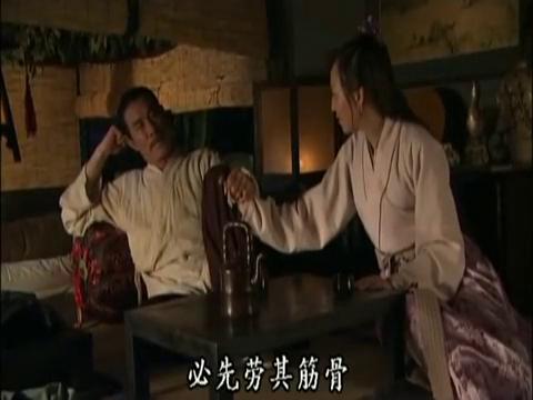袁捷与紫玉说话,彼此把对方当知己,喜欢对方