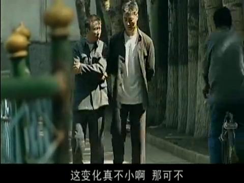 汉民和长耿去北京卖鸟笼失败,感叹北京城变化真的大