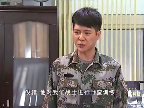 大学生士兵:徐帅找连长报告,班长进行野蛮训练,并对自己起外号