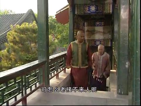 聊斋先生:土豪:使能鬼推磨,何况一个小老婆呢,真有钱