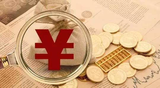 中泰资管:分散配置VS精简持仓 基金投资中谁更值得