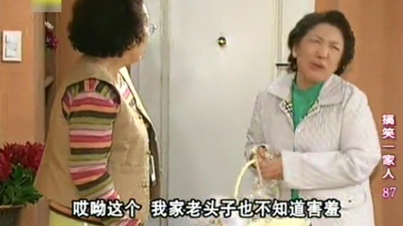 白色情人节,面对文姬奶奶的牢骚,顺才爷爷也玩起浪漫!