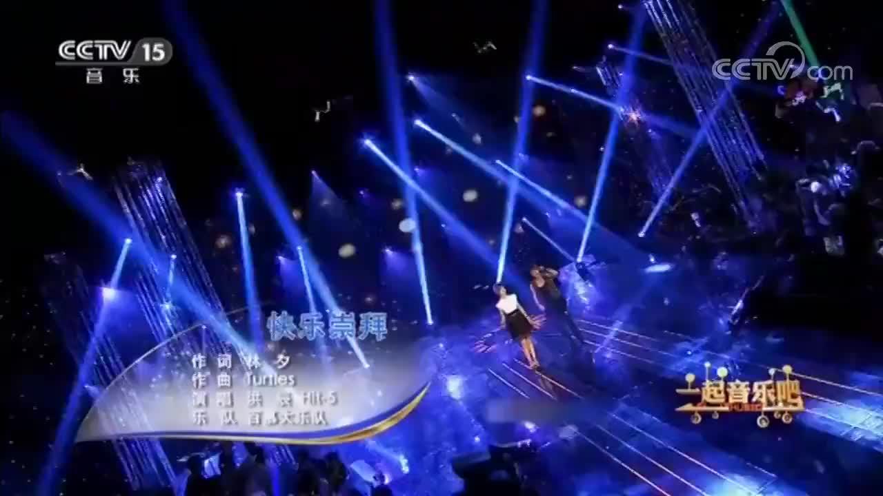 洪辰hit5演唱快乐崇拜节奏感十足很带劲带感