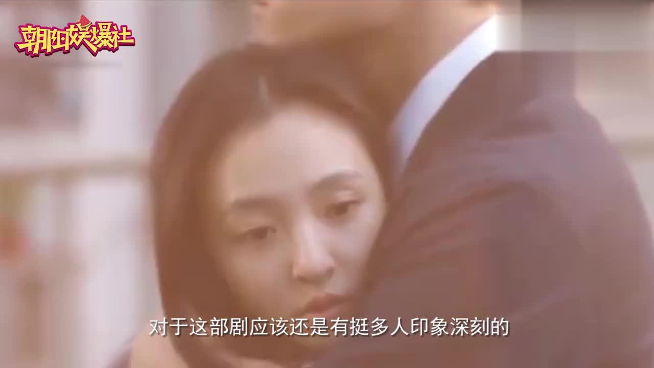 网曝吴倩张雨剑亲密照疑似热恋中 工作人员未回应