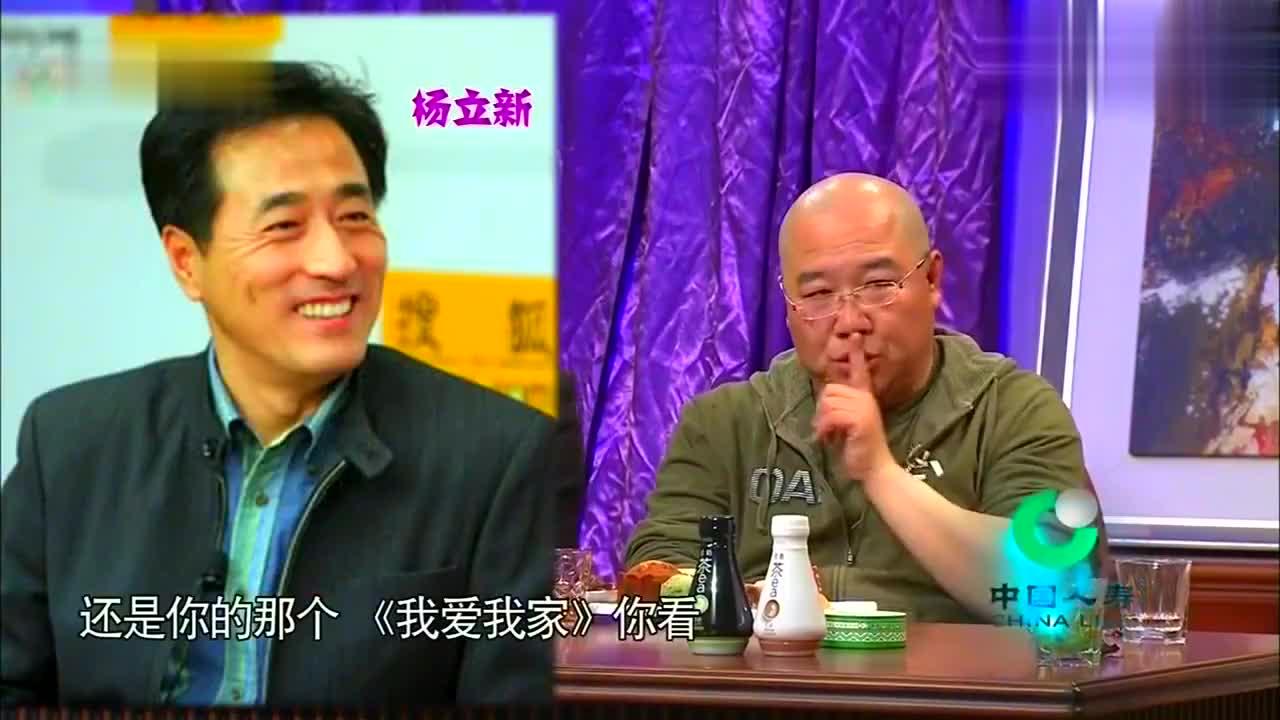 春妮周末时光,曹云金节目上直言至今正积极备战春晚