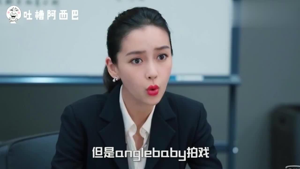 黄晓明自曝被要挟拿钱删博,坦言被黑怕了,希望代言洗洁精广告