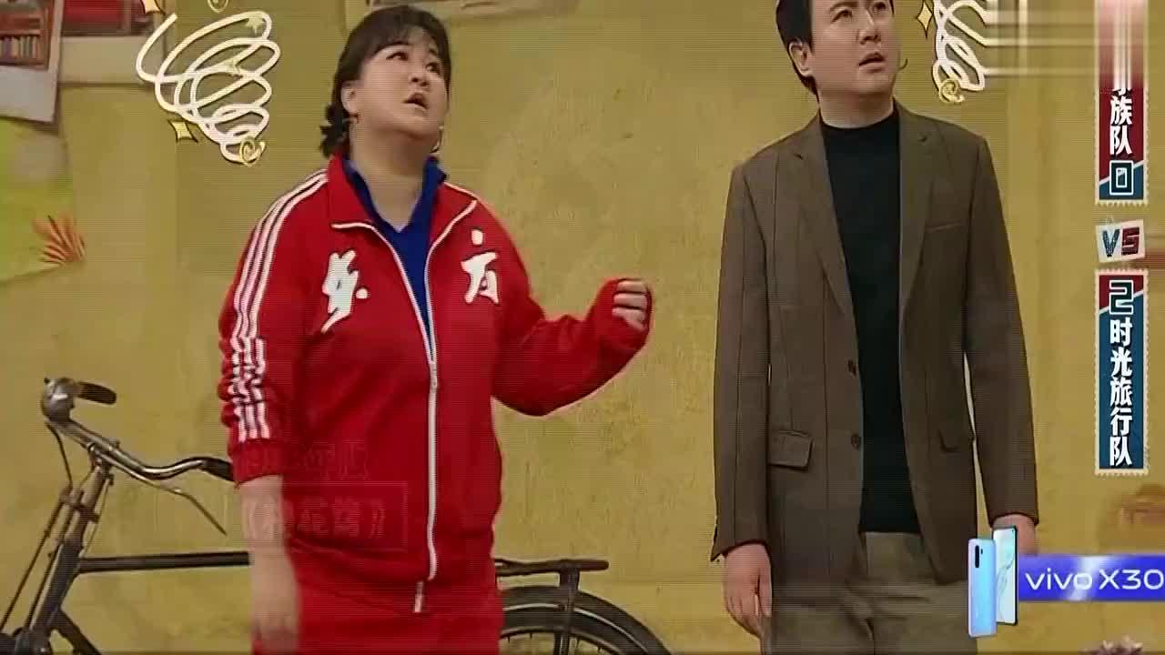 王牌对王牌第5季:沈腾咆哮帝演绎马景涛,关晓彤急的不要不要的
