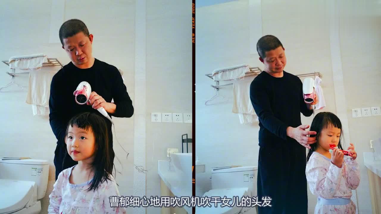 姚晨给女儿剪头,曹郁为爱女吹头发,表情太抢镜!