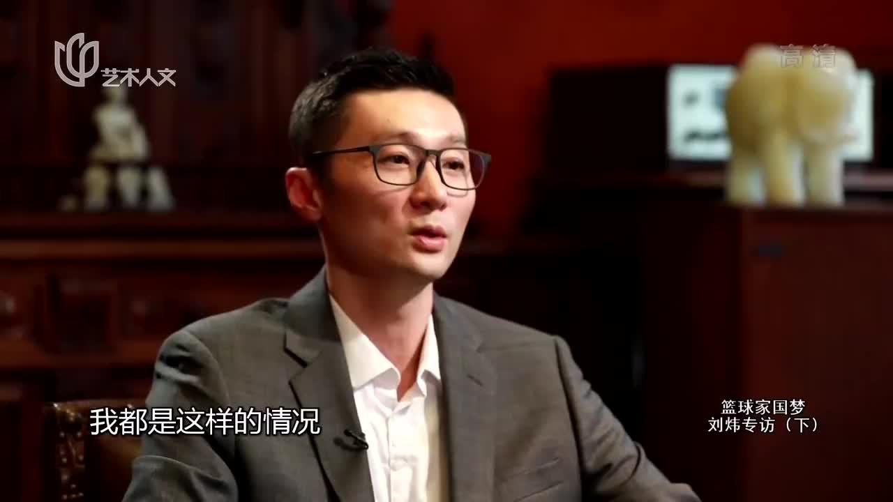 刘炜客场战上海队,一般都是他球迷,他坦言像回主场太感动了