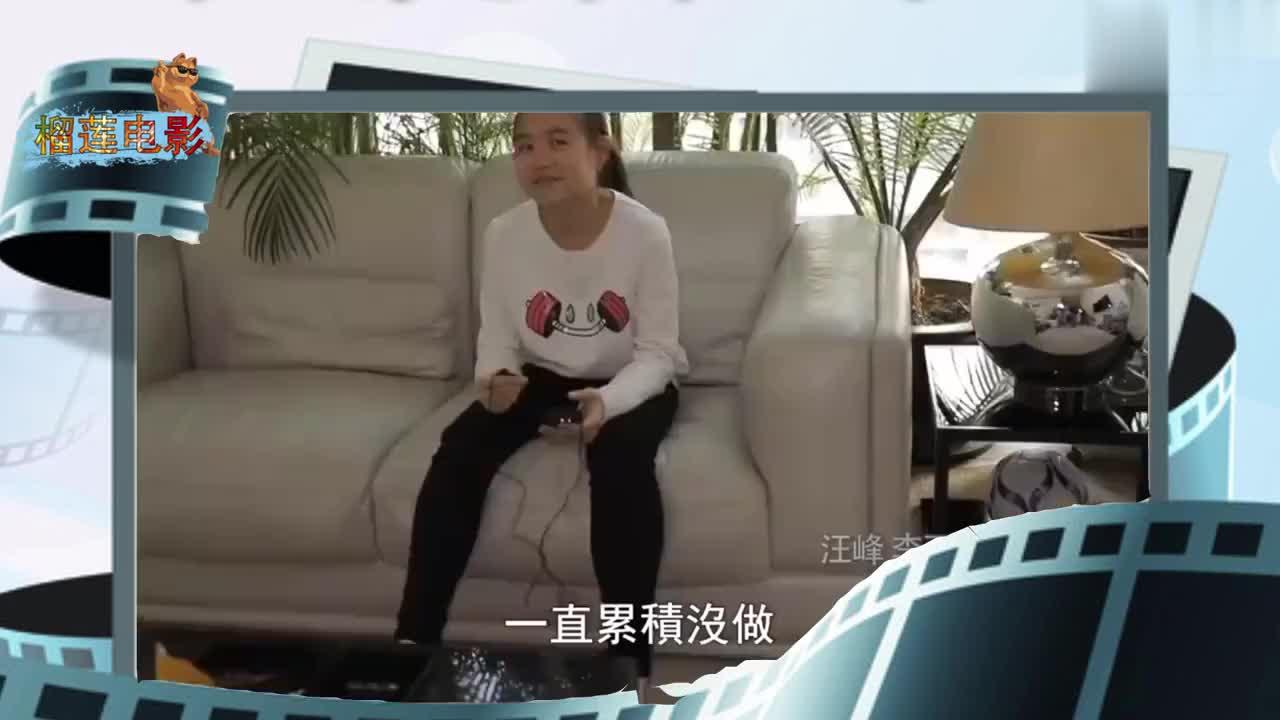 汪峰前妻女儿与章子怡关系怎么样?汪峰母亲录节目说出实情
