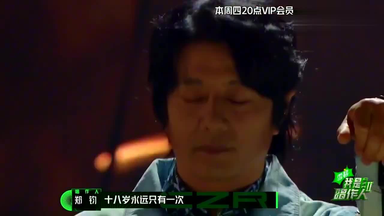 《我是唱作人2》花絮:张艺兴放话不怕输 郑钧致青春喊话老狼晓松