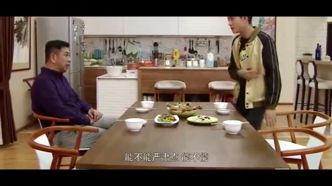 老爸要对刘星实施生活成本独立核算,结果刘星一副大款样!