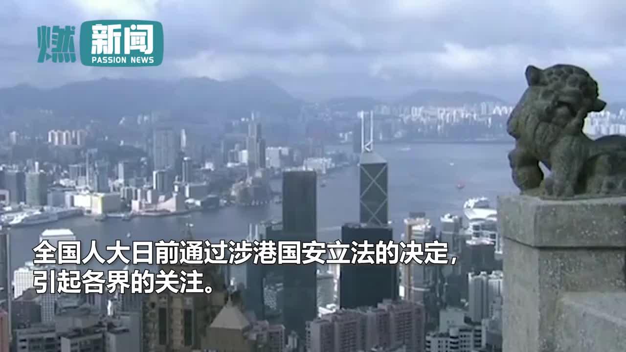 民进党当局太双标!洪秀柱当场直言特朗普疯了 美国乱了 台湾病