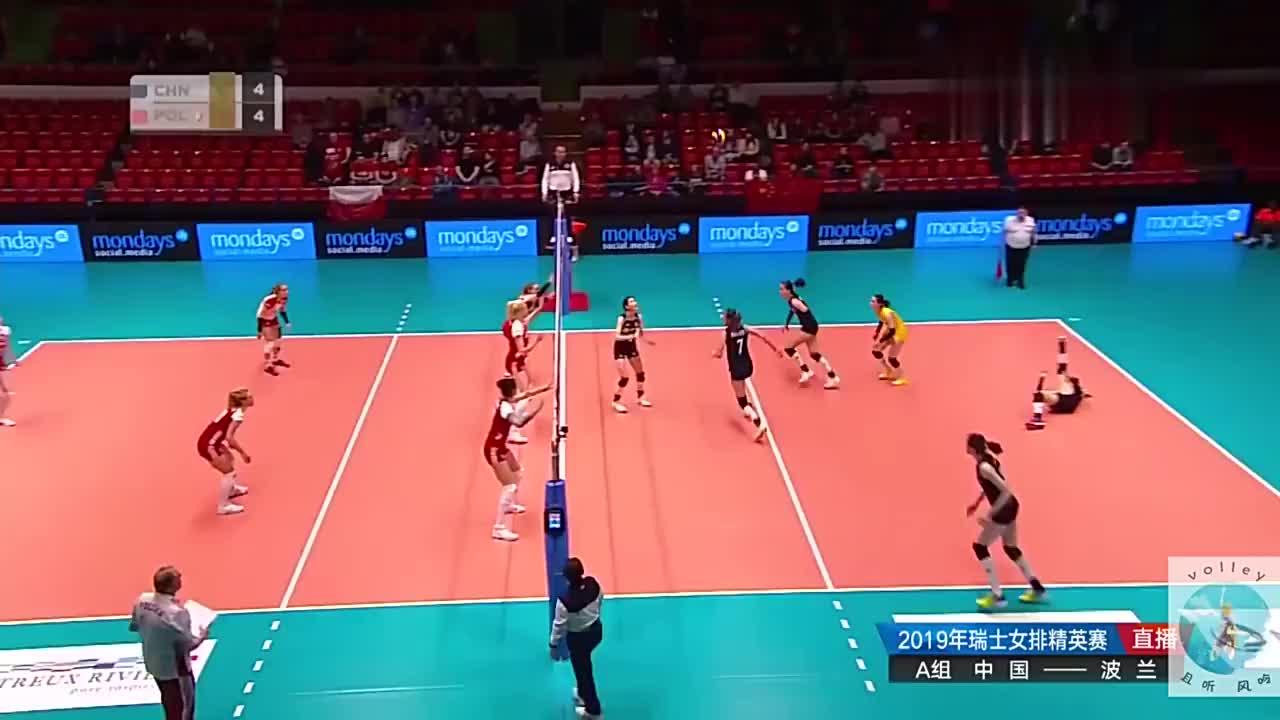 瑞士女排精英赛小组赛第三轮:中国女排3-1波兰女排全场精编