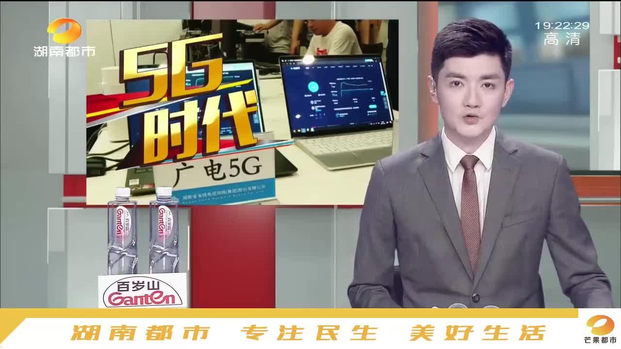 最新!中国广电5G网络来了,满足全场景5G业务需求