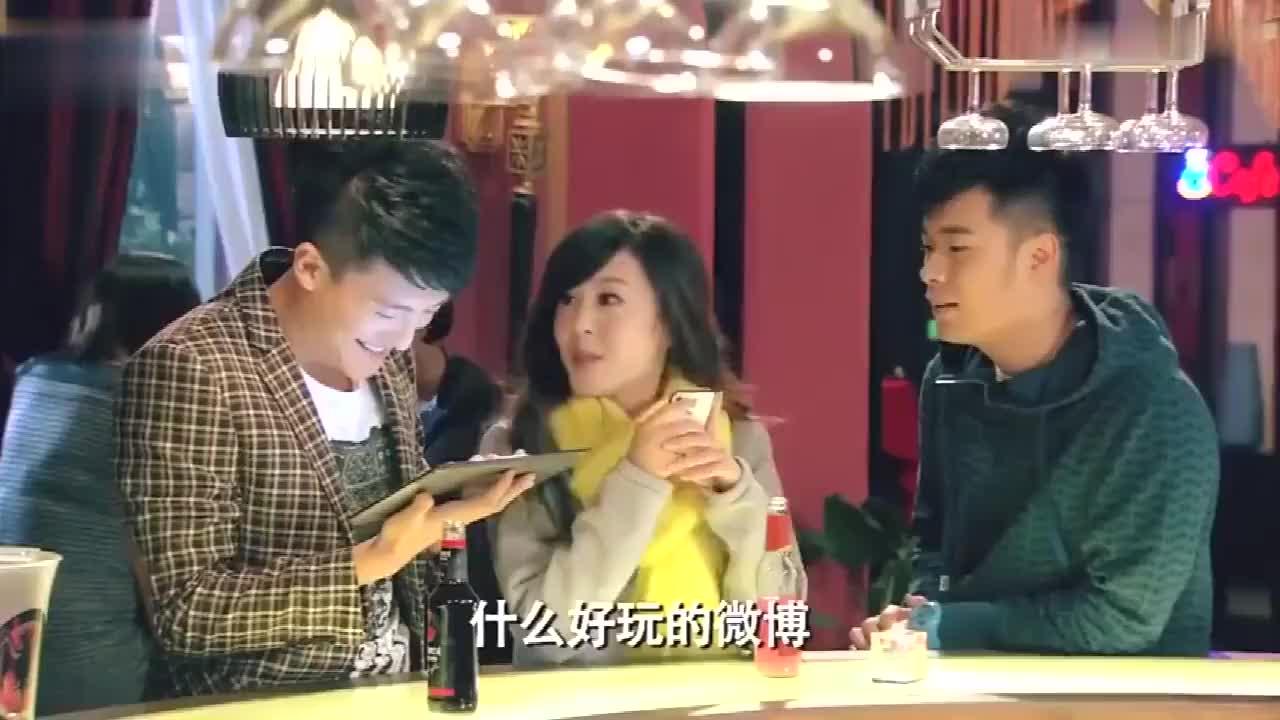 爱情公寓:吕子乔冒充薇薇和张伟在微博互聊,美嘉都看不下去了