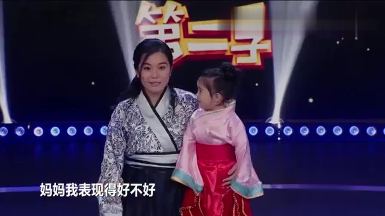 2岁萌娃:刘仪伟我喜欢你,刘仪伟表情亮了!
