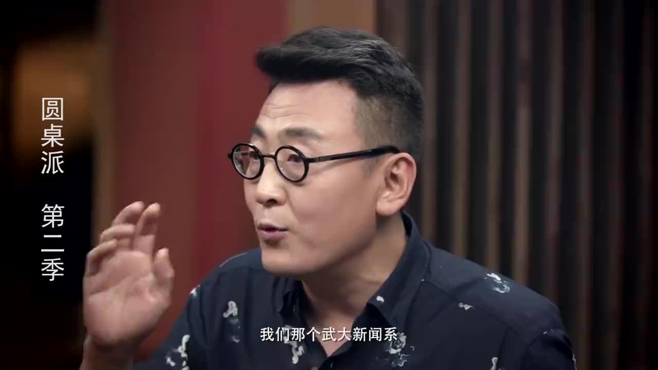 窦文涛:全聚德送了一只白烤鸭,吃完后我吐了,整个肚子都是油