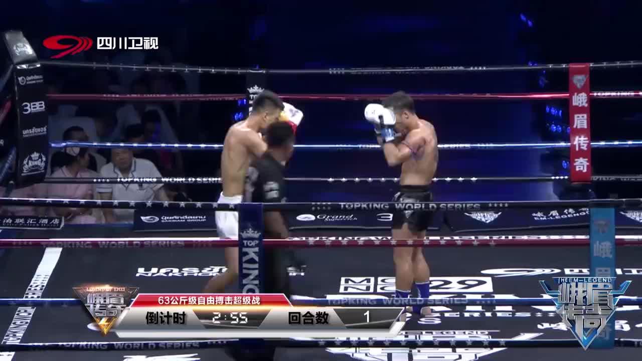 赵传林上演经典KO,膝盖加前臂摆拳成功击败对手,仅用64秒