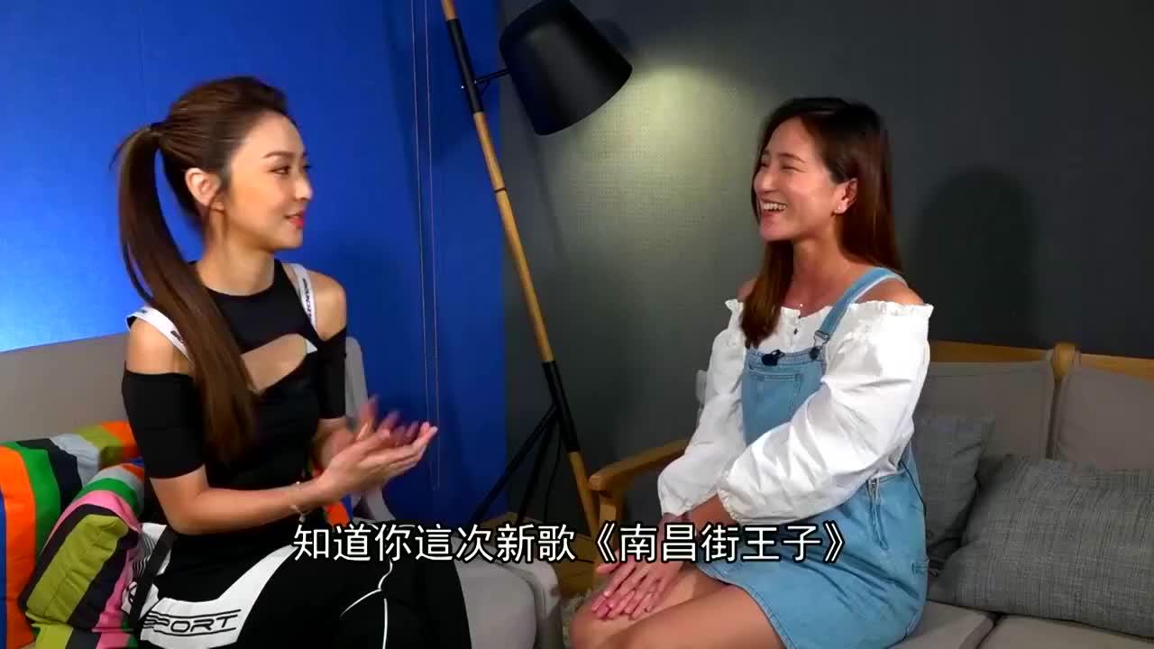 娱乐新闻:相隔4年再出广东歌,艺人薛凯琪分享爱情观