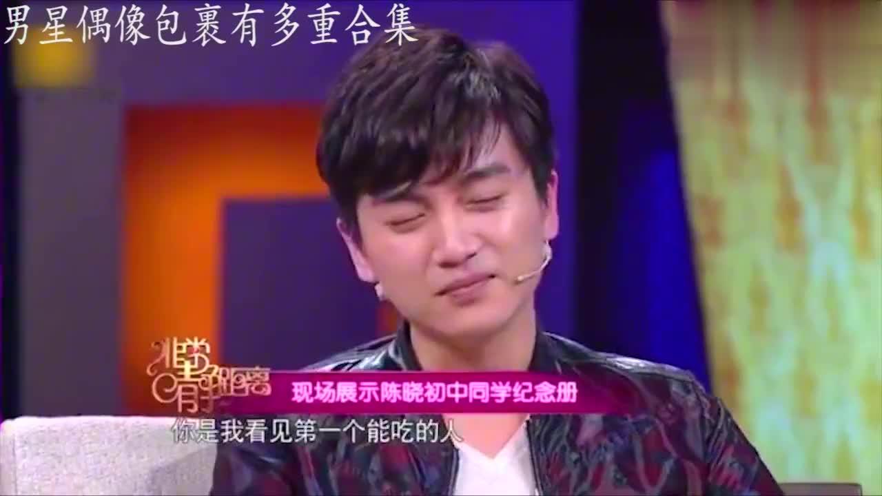林俊杰拒绝刘海被压,坦言:没什么比这更恐怖!男星偶像包袱合集