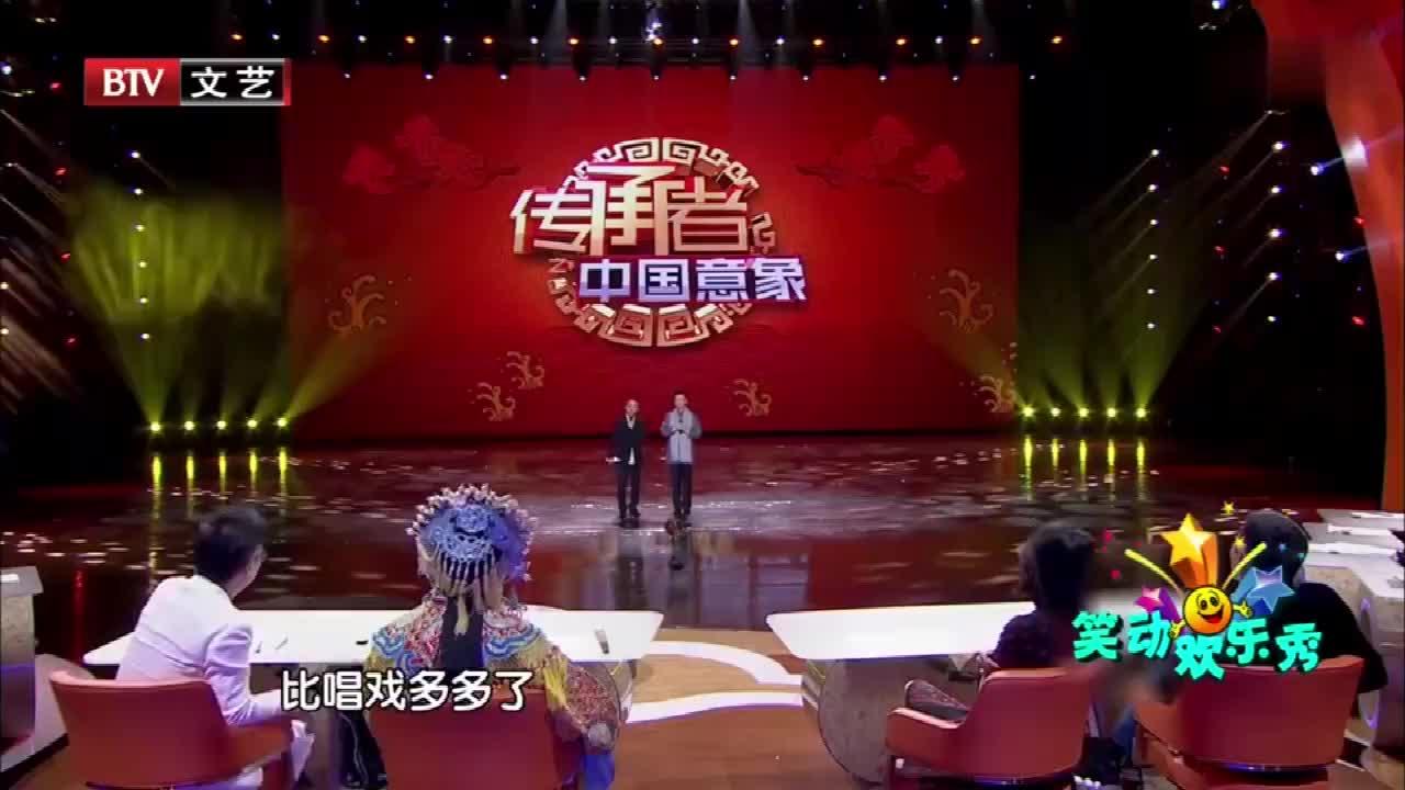 舞台上惊现梅兰芳大师戏服,华少早已经穿上,令人惊讶!