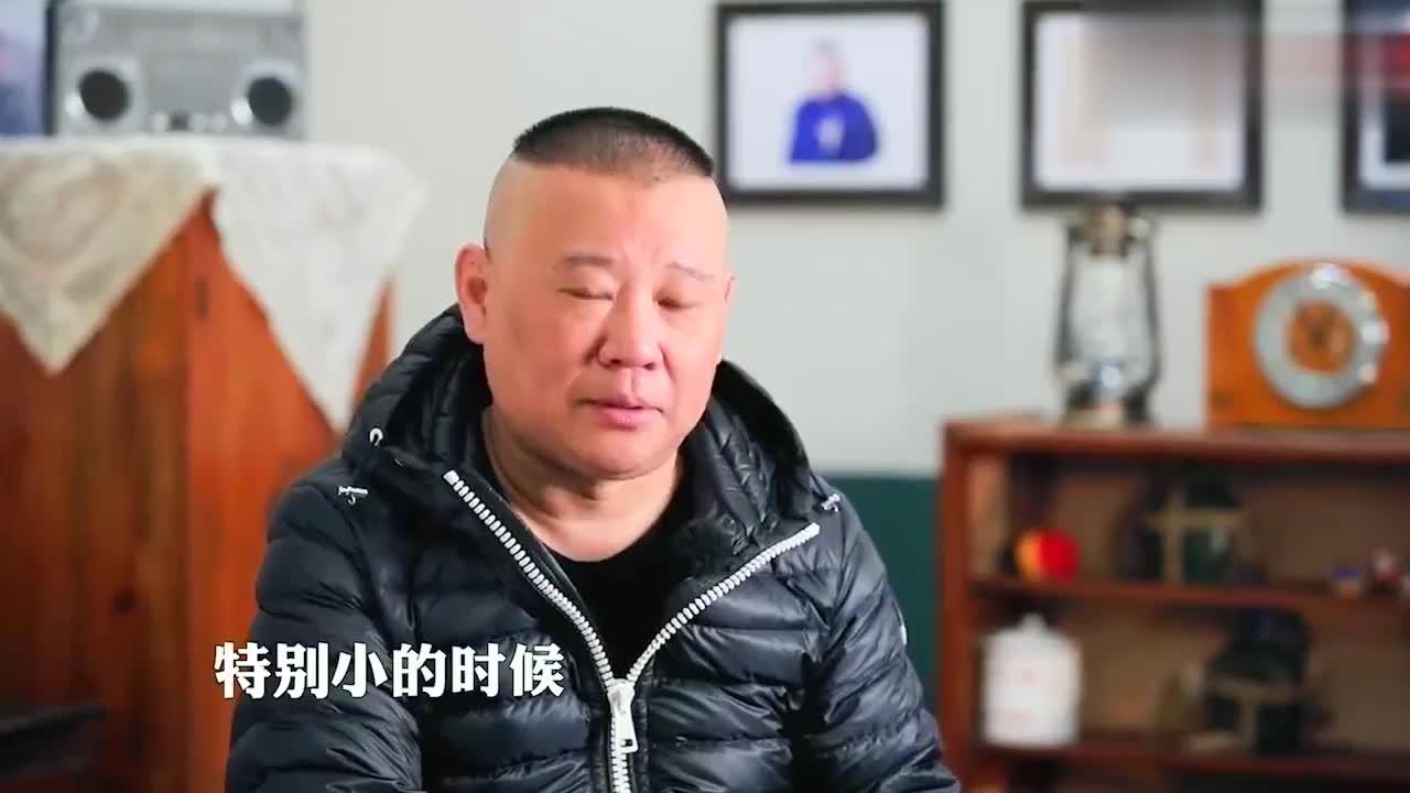 明星成长历程合集:马天宇因三块钱退学,郭麒麟从小就被要求懂事