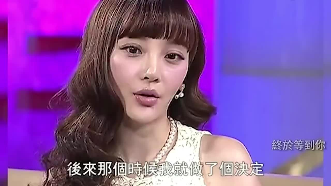 李小璐上节目谈贾乃亮昔日感情,直言:我没有愧对他!网友炸锅了