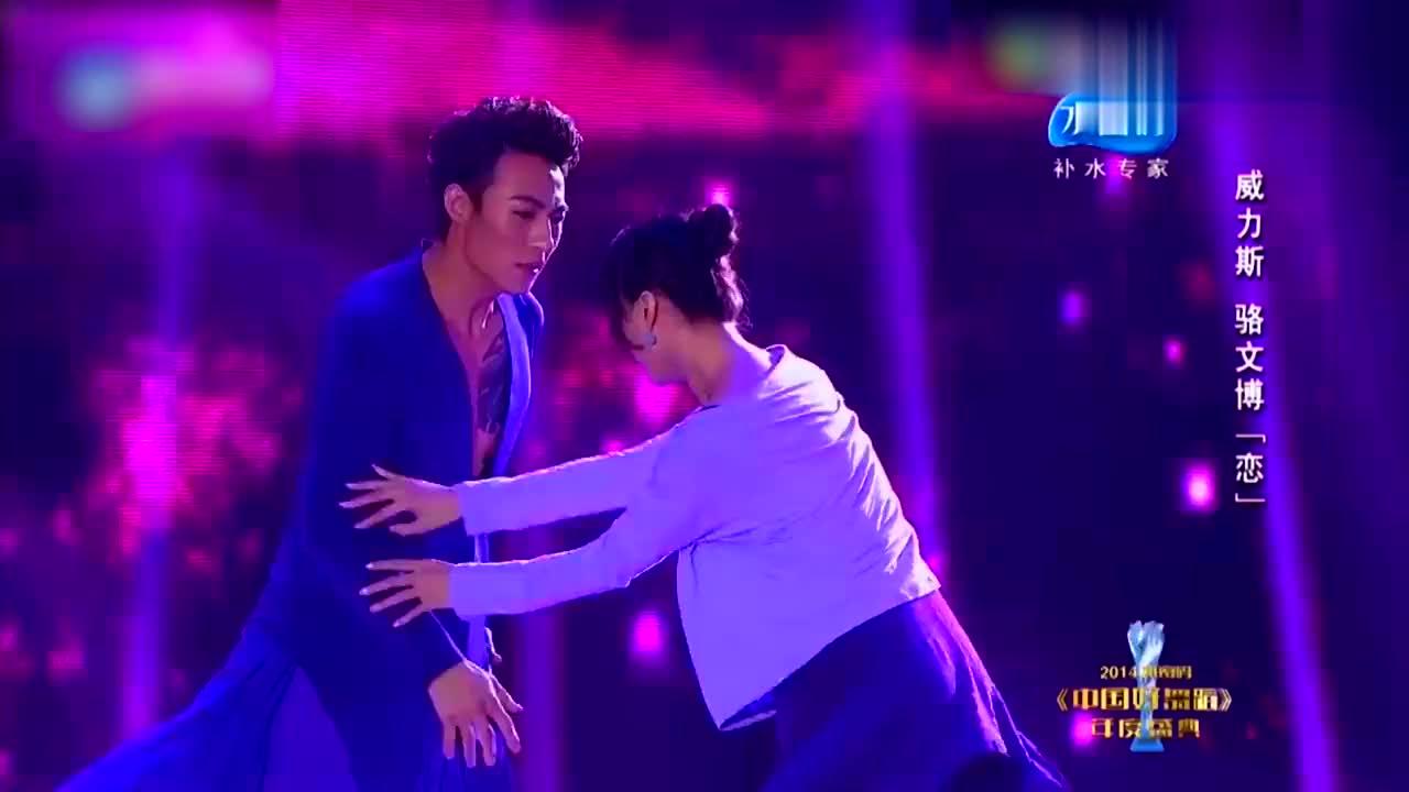 好舞蹈:草原王子用舞蹈谈恋爱,完全不输偶像剧,甜到掉牙了!