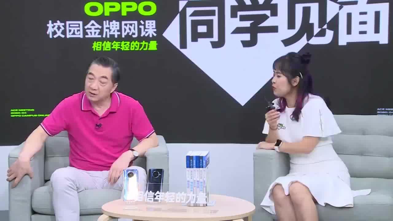 张召忠:现在年轻人都很聪明,老人不要嘲笑他们!