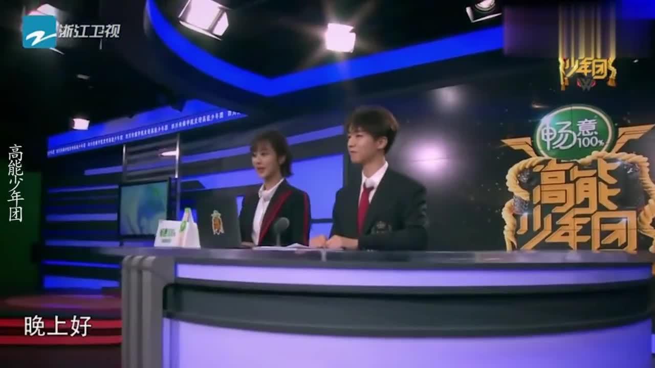 明星笑场片段:杨紫主持新闻频繁笑场,王俊凯救场镇定自如