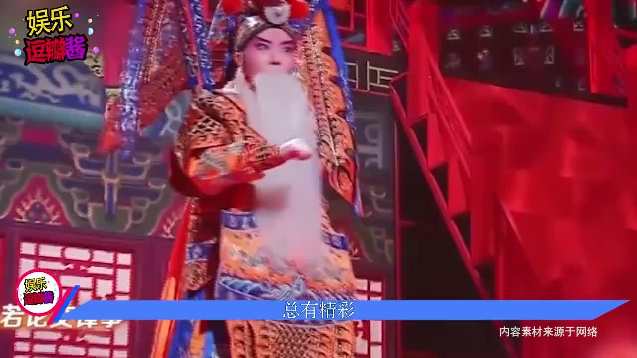 娱乐圈中会唱京剧的女星,李沁京剧看呆魏大勋,京剧功底深厚