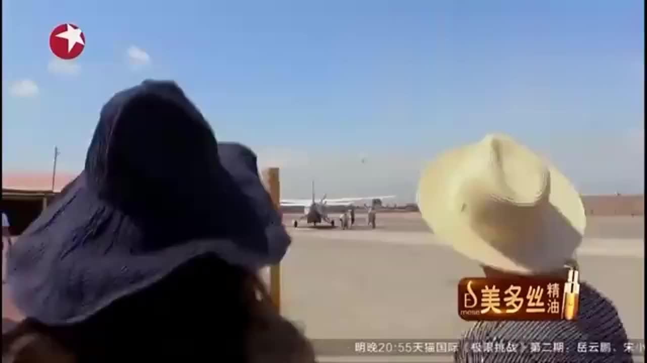大华和志玲姐姐要去坐小型飞机,不料意外暴露女神体重,你猜到吗