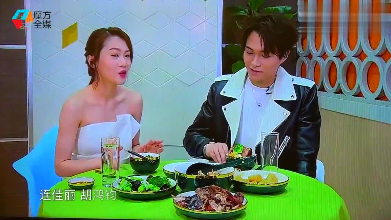 前TVB员工回巢选港姐 与男朋友私密照遭黑粉起底