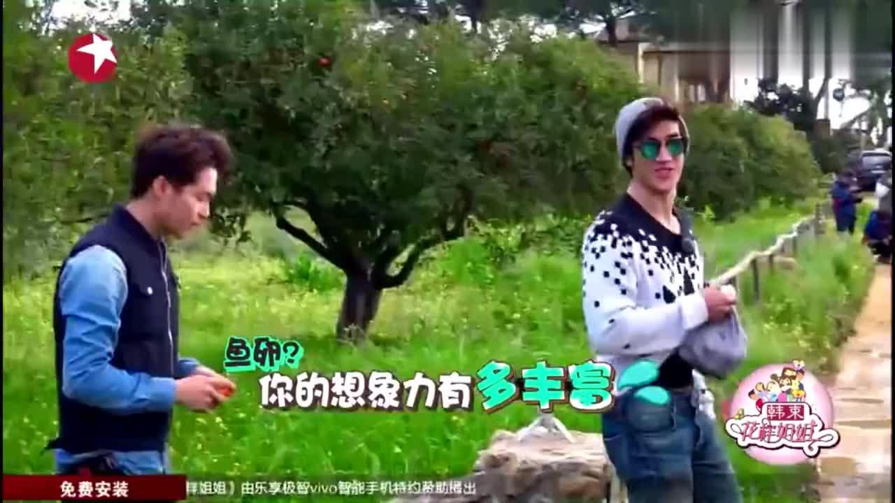 花样姐姐:杨紫偷亲志玲姐姐,不料下一秒崴脚,这是桔子的咒语?