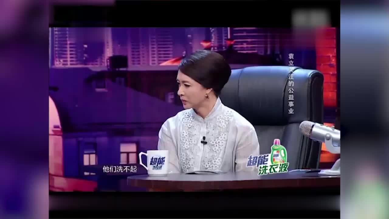 金星秀:袁立首次谈到现实问题,村庄太恐怖,金星直打哆嗦!